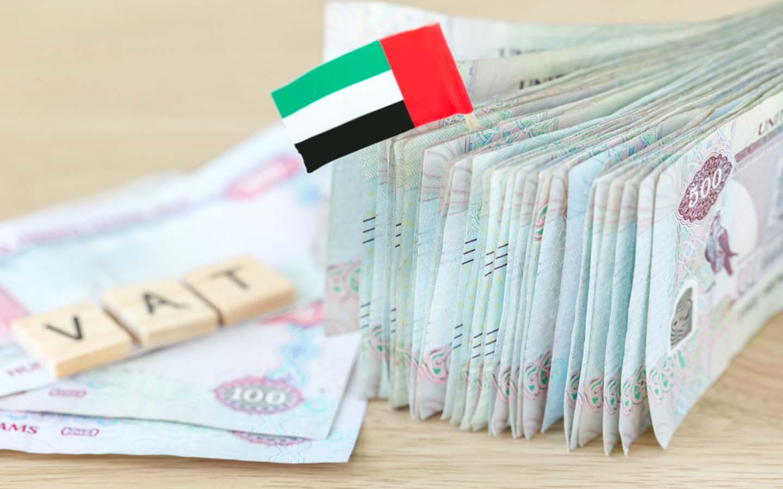 vat refund in UAE