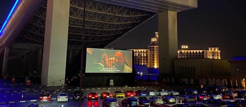Vox Drive in cinema
