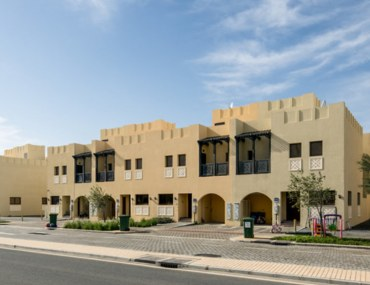 Villas for sale in the UAE