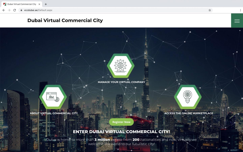 Dubai Virtual Commercial City's official website