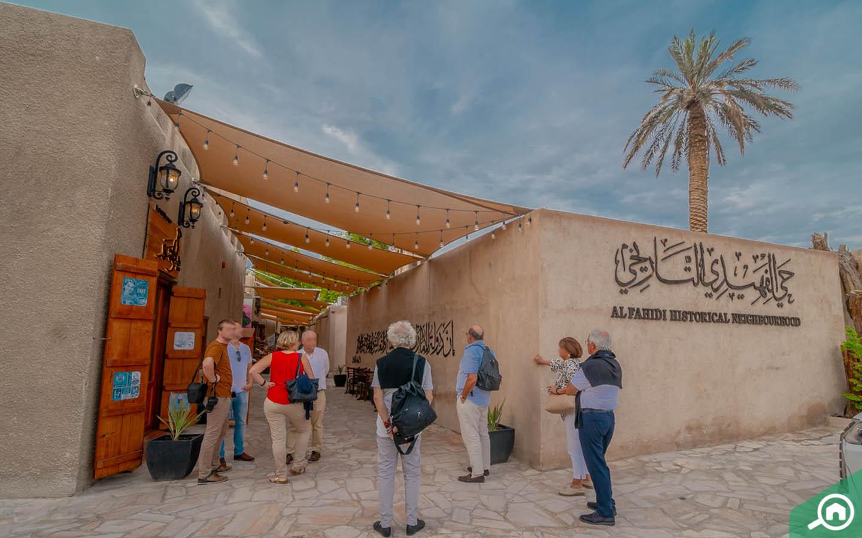Visitors at the Al Fahidi Historical Neighborhood