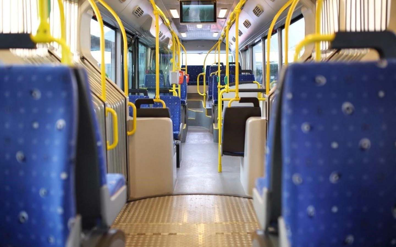 حافلة نقل
