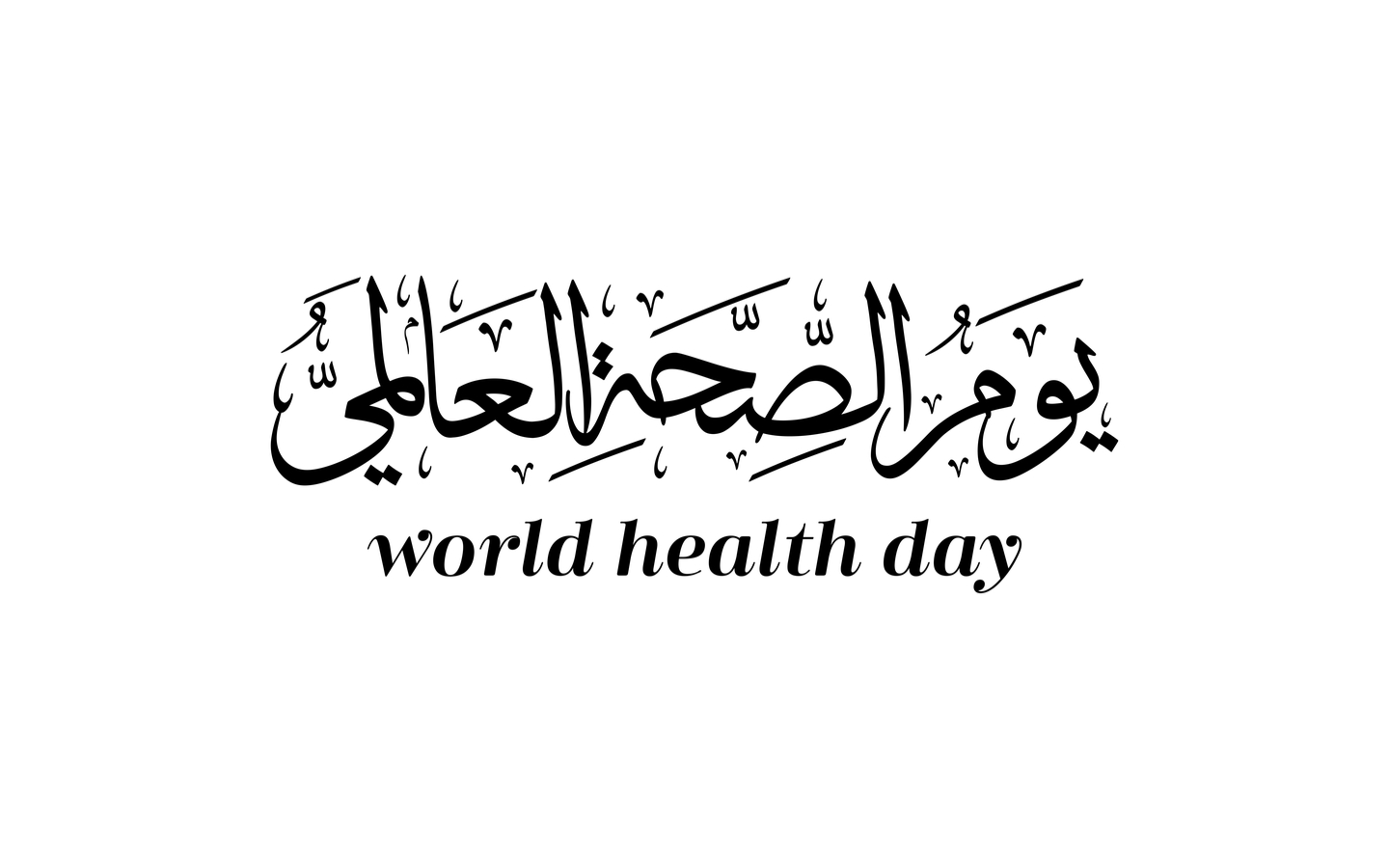 World Health Day gets celebrated in UAE every year