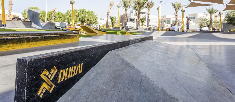 مدخل اكس دبي