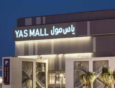 things to do in Yas Mall