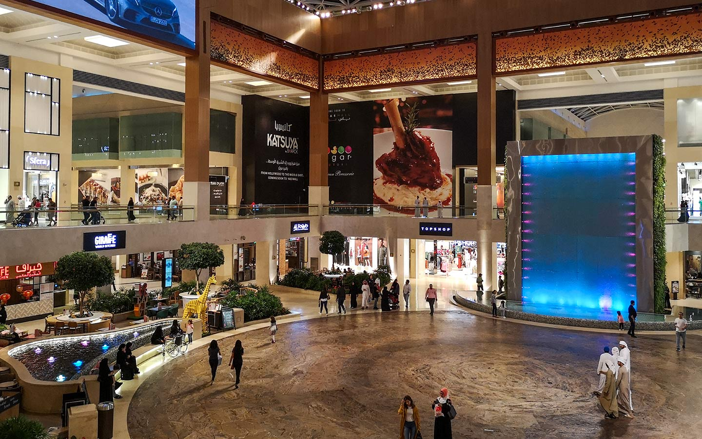 shops on Yas Mall
