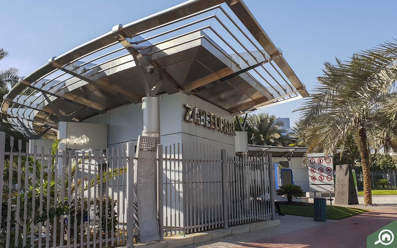 Entrance of Zabeel Park in Dubai