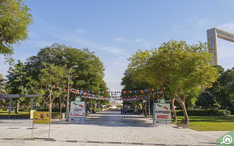 Zabeel Park - Public Parks in Dubai