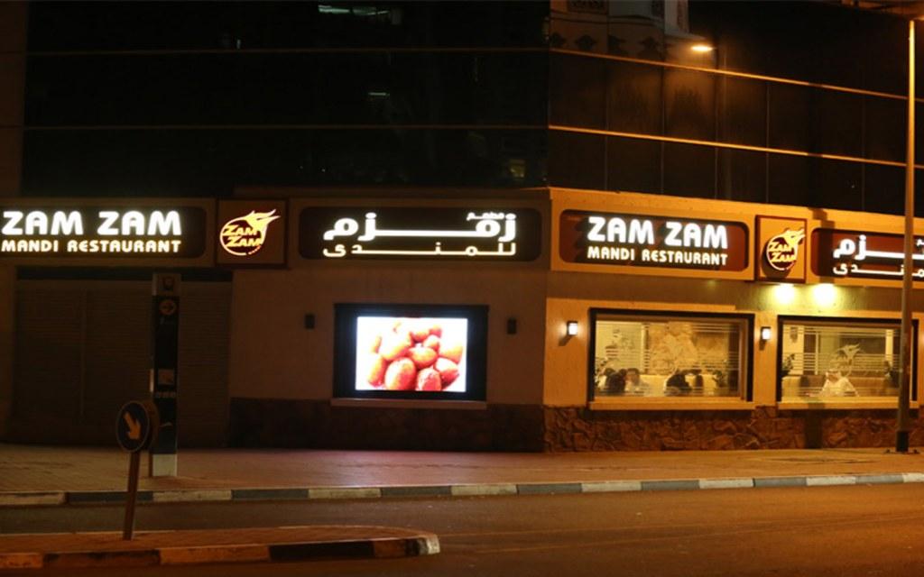 A night view from outside of Zam Zam Mandi restaurant