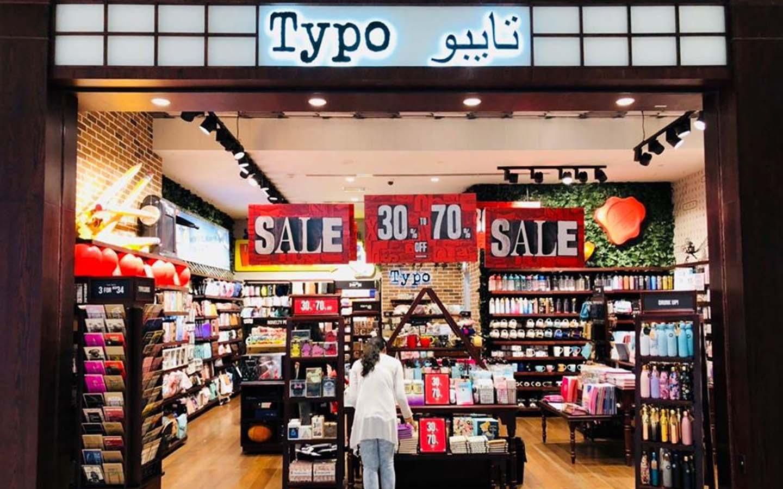 Typo Abu dhabi Mall