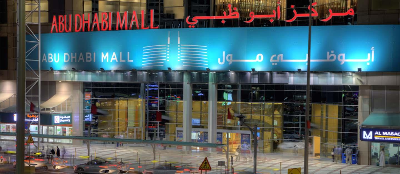 Abu Dhabi Mall entrance