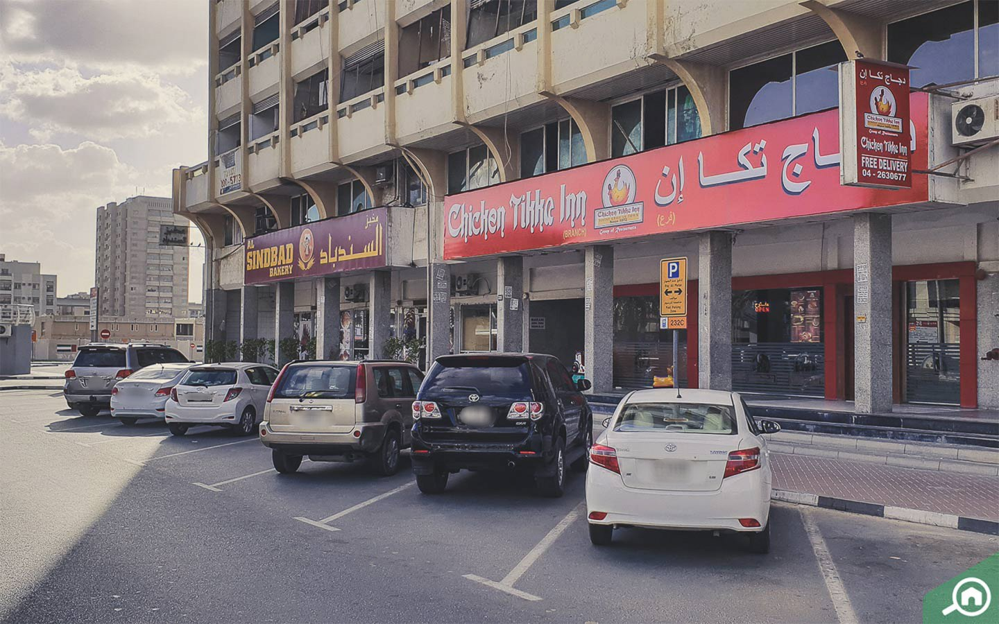 affordable eateries in Al Qusais