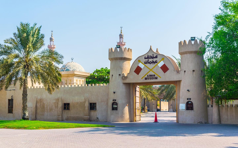متحف عجمان كمعلم تاريخي وأثري