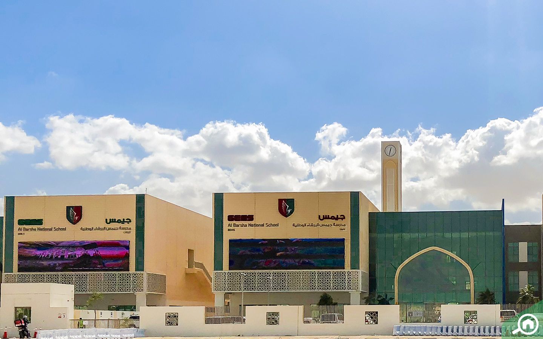 GEMS Al Barsha School