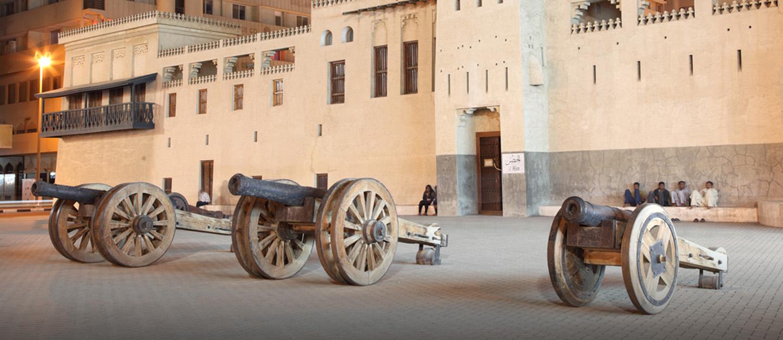 ساحة خارجية في متحف حصن الشارقة
