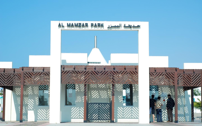 Entryway to Al Mamzar park