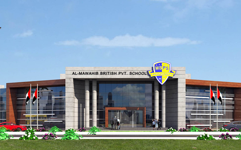 Al Mawahib British Private School