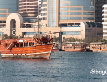 السيف خور دبي