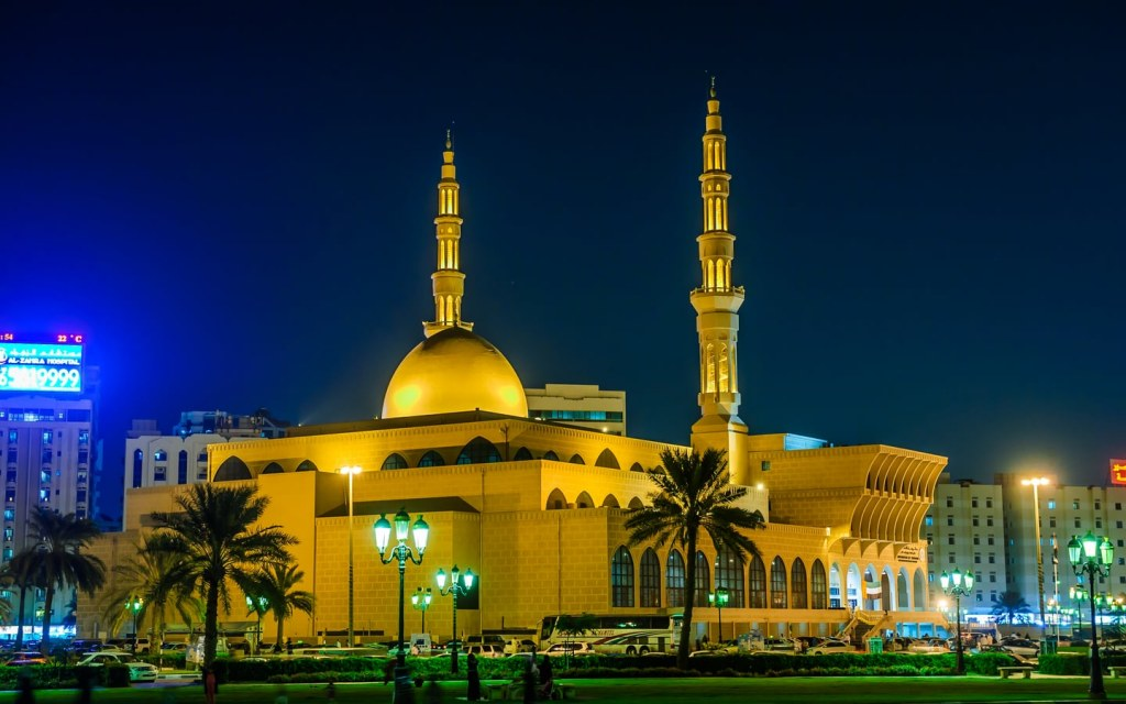Al Qasimia is close to the King Faisal Mosque, in Sharjah