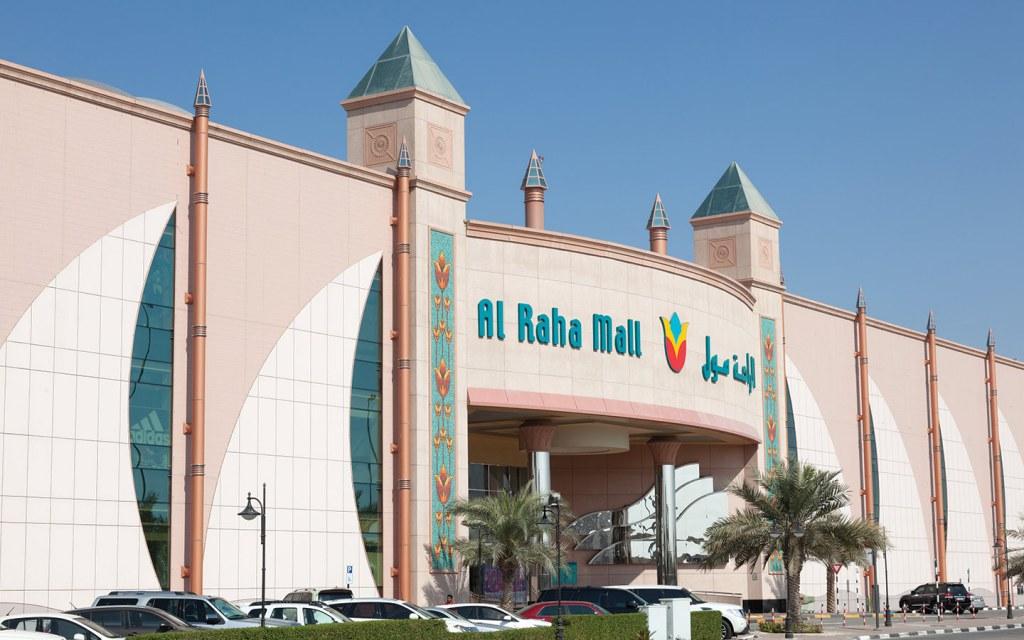 Al Raha mall in Abu Dhabi