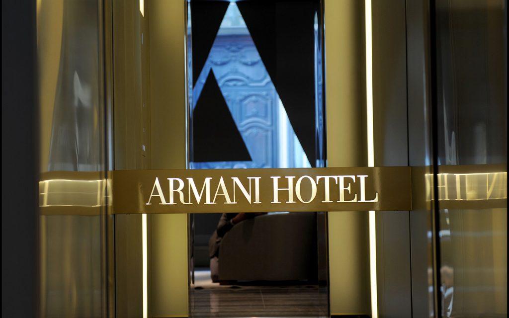 مدخل فندق أرماني دبي