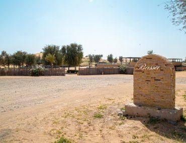 Entrance to Bassata Village RAK