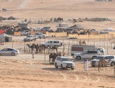 مخيم للبدو