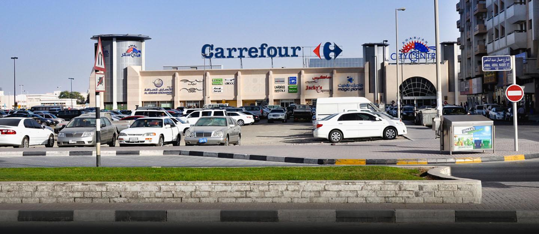 Carrefour Dubai