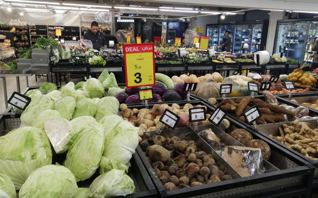 Fresh vegetables at Carrefour