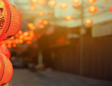 أضواء تقليدية صينية