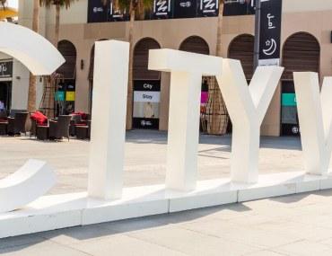 Entrance of City Walk community