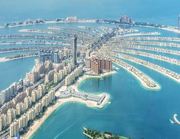 حديقة الاتحاد دبي