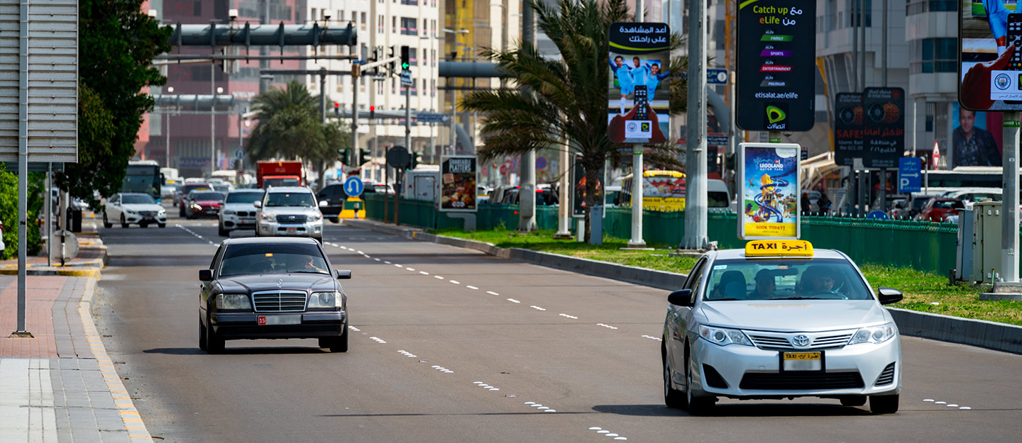 View of busy road in Abu Dhabi