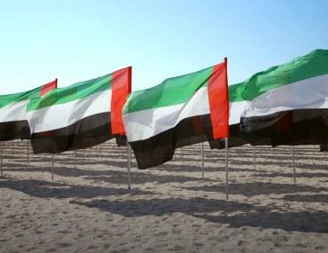The Emirati Flag