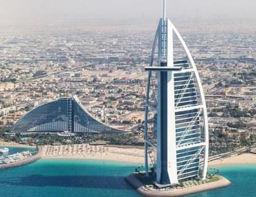 صورة برج العرب دبي