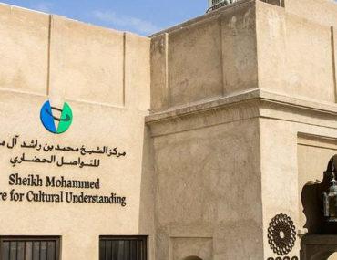 Mohammed bin Rashid Al Maktoum Center for Cultural Understanding