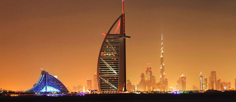 فندق برج العرب دبي