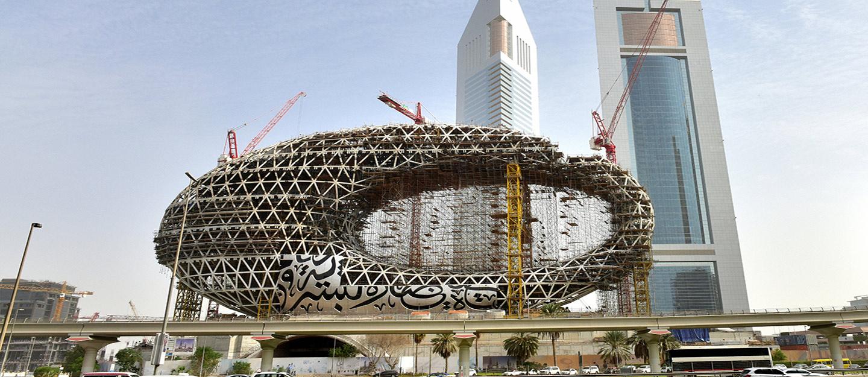 متحف المستقبل، عين على المستقبل، تكنولوجيا المستقبل