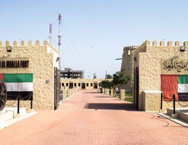 Entrance to Falaj Al Mualla Fort Umm Al Quwain