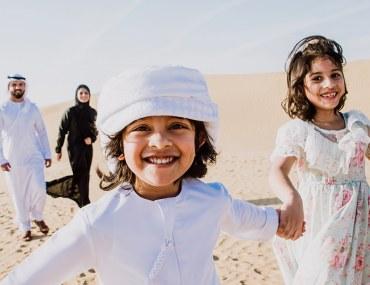 فعاليات عيد الاضحى في ابوظبي 2019