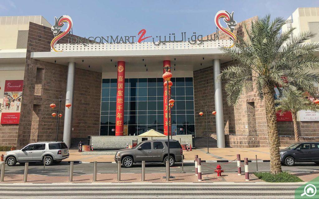 Dragon Mart 2 in Dubai