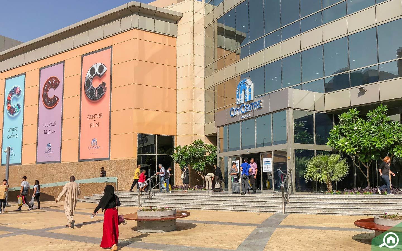 Entrance of City Centre Deira