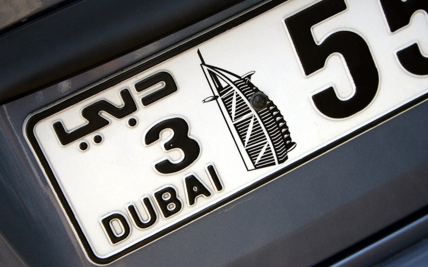 dubai car number plate