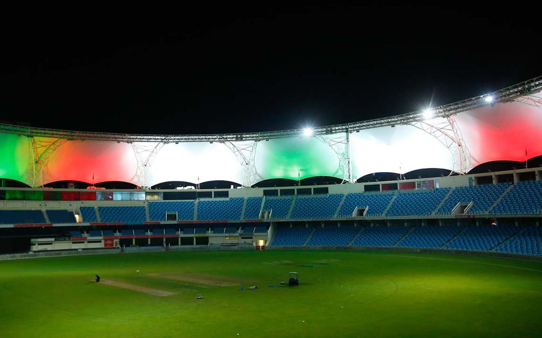 Dubai Sports City cricket stadium