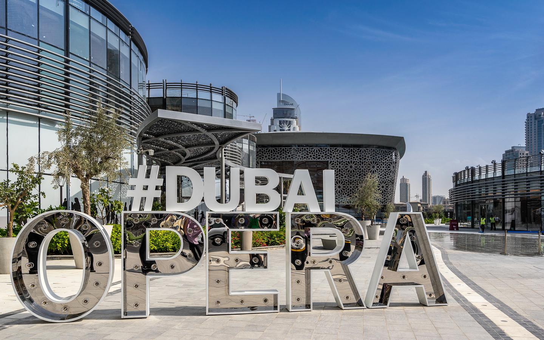 Sign of the Dubai Opera