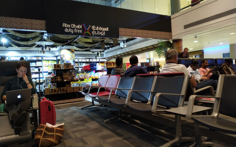 shops inside abu dhabi airport