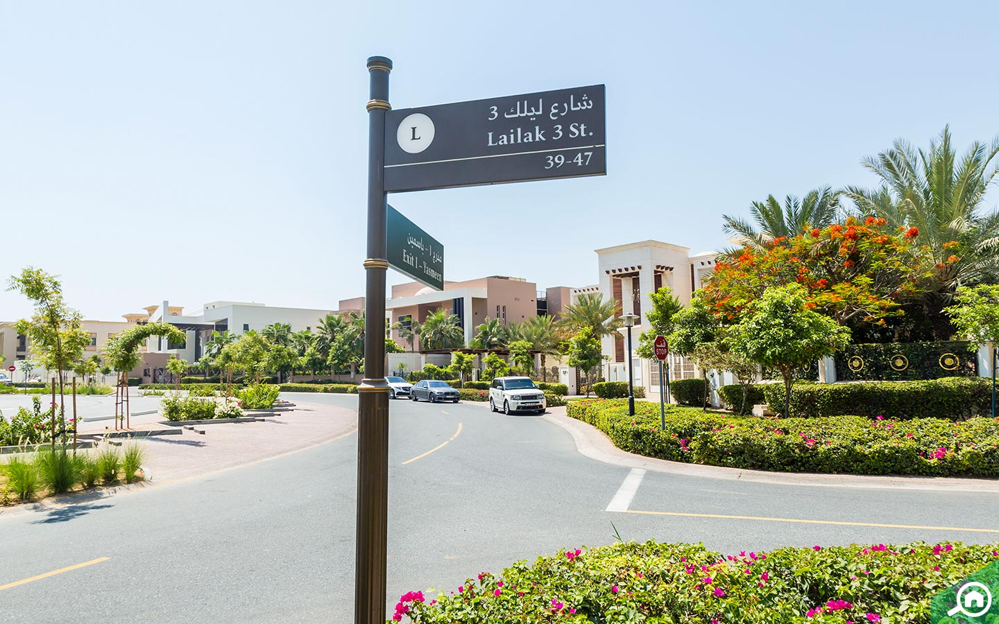 A sign post in Emirates Hills