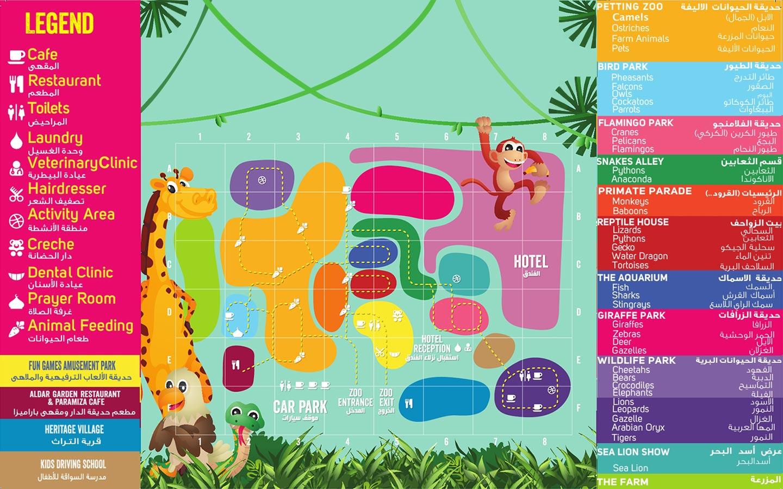 Emirates park zoo map