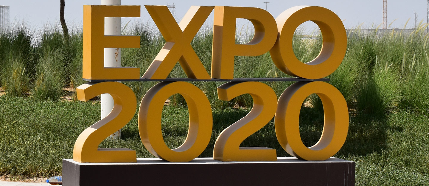 Sign for 'Expo 2020'