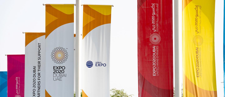 أعلام معرض اكسبو 2020